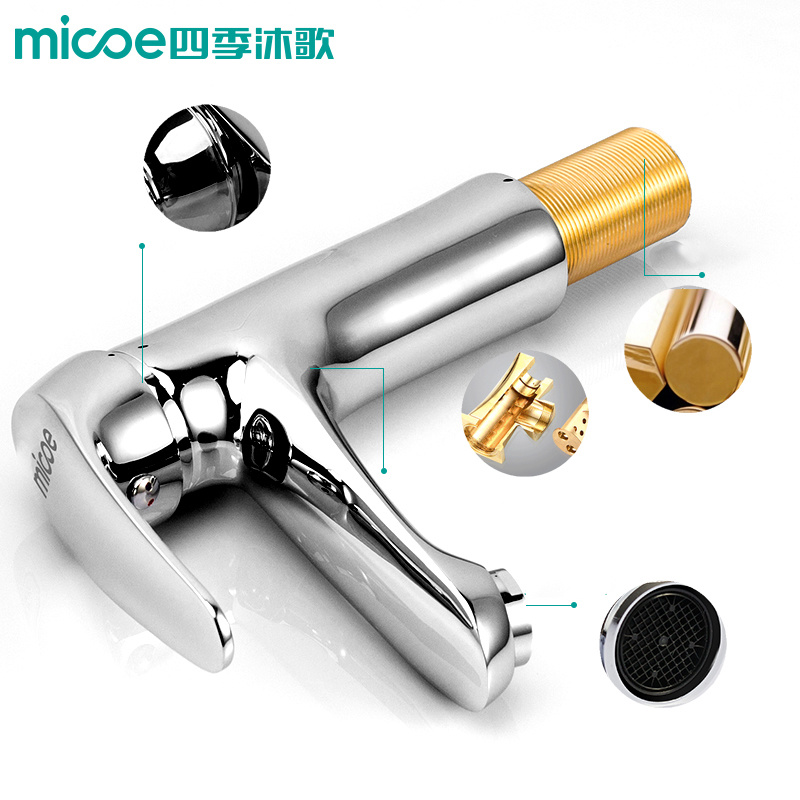 Brass Body Single Handle Basin Mixer & Faucet (M-C200A)