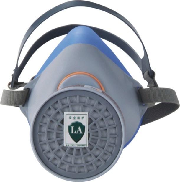 Light Gas Mask (9500A)