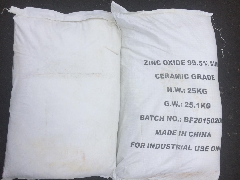 Agriculture Grade Feed Grade Zinc Oxide
