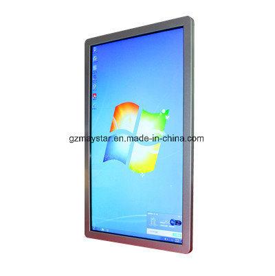 China Guangzhou Shenzhen Resisitive Frame Capacitive Multi Monitor LCD Touch Screen