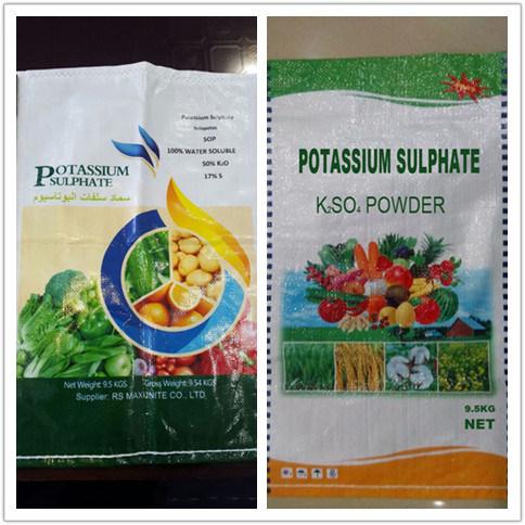 Sop Fertilizer Potassium Sulphate