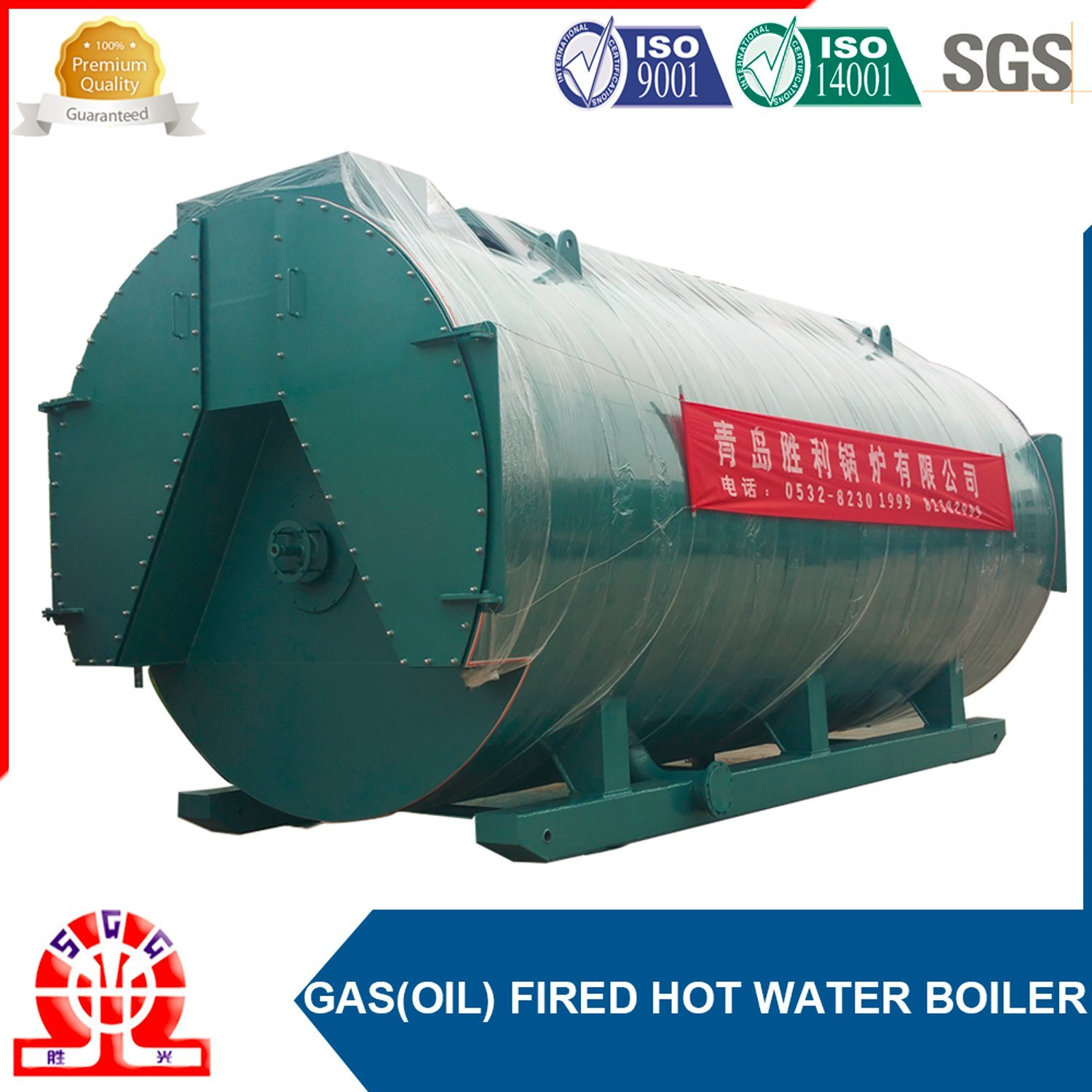 Horizontal Wet Back Three Pass Industrial Gas Boiler