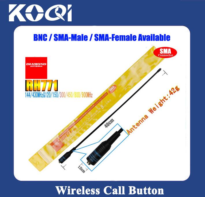 Dual Band 38cm Handheld Radio Antenna for Walkie Talkies