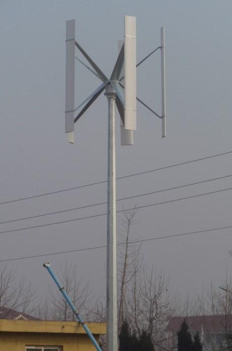 2kw Maglev Wind Turbine Generator