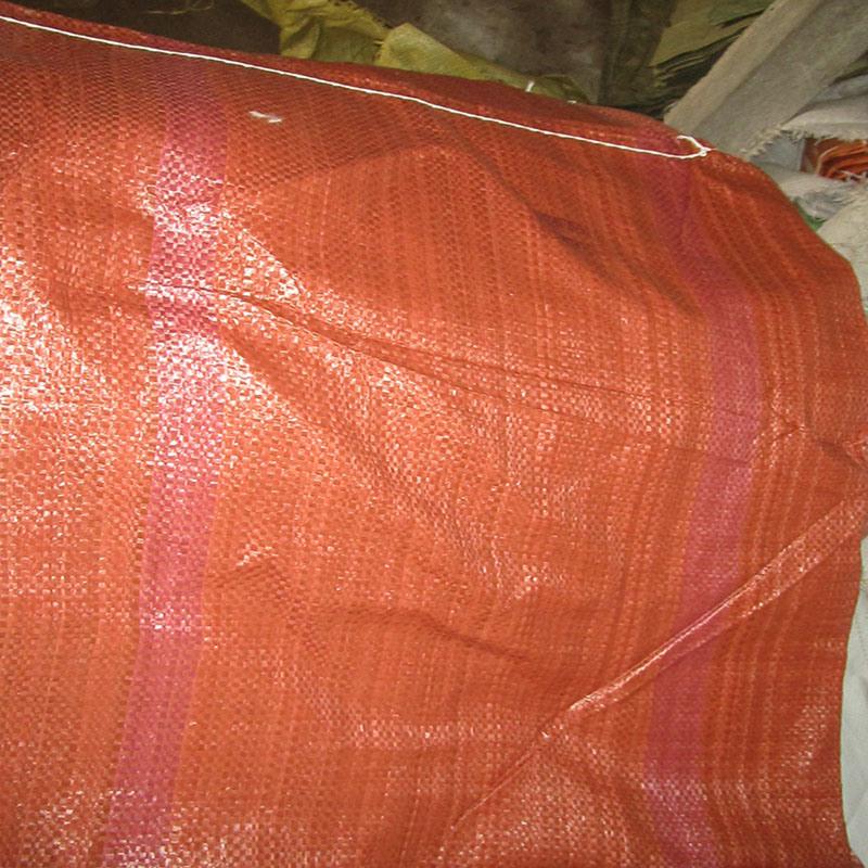 Orange Color PP Woven Bag Export to Korea