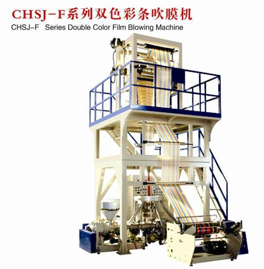 Double Color Plastic Film Blowing Machine