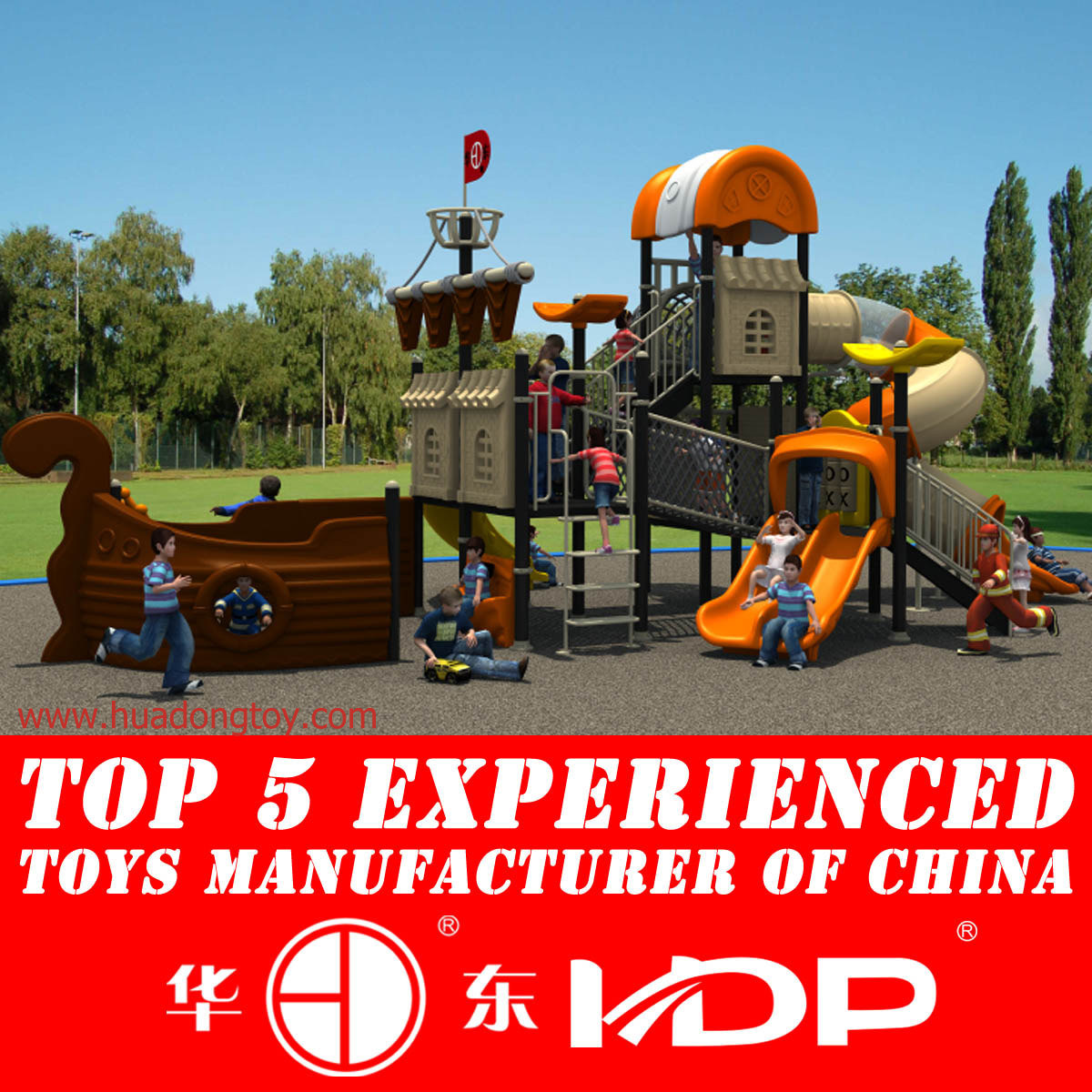 Pirate Theme Park Equipments Good for Parents and Kids Outdoor Park Playground