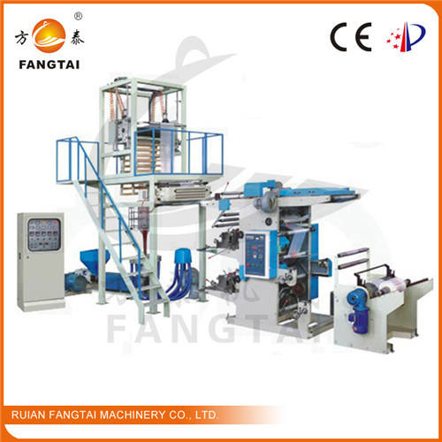 Film Blowing Pinting Connect- Line Machine