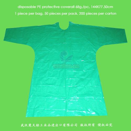 Disposable PE Protective Gown