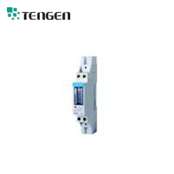 Single Phase DIN Rail Energy Meter (kwh meter)
