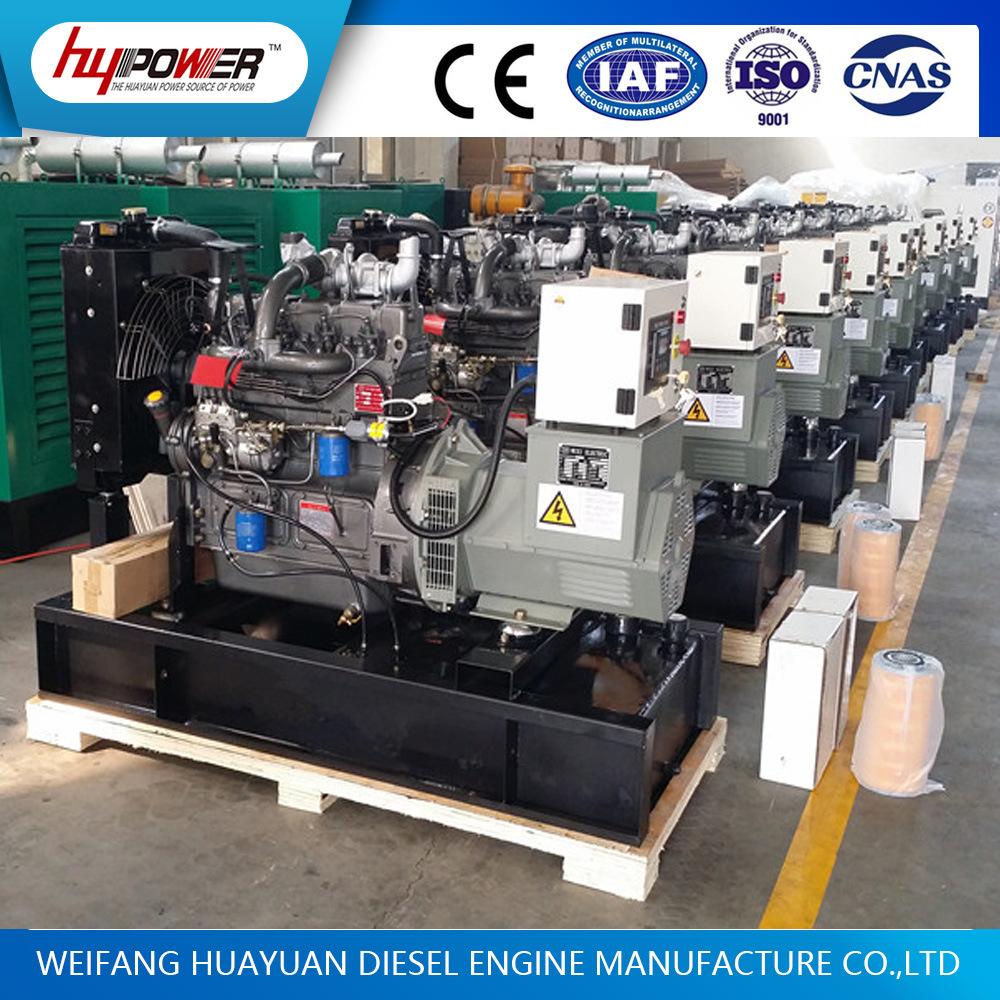 Weichai Industrial 90kVA/72kw Diesel Genset for Sale