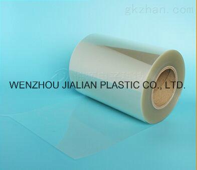 Rigid Pet Film/Sheet for Printing&Packaging or Vacuum Forming