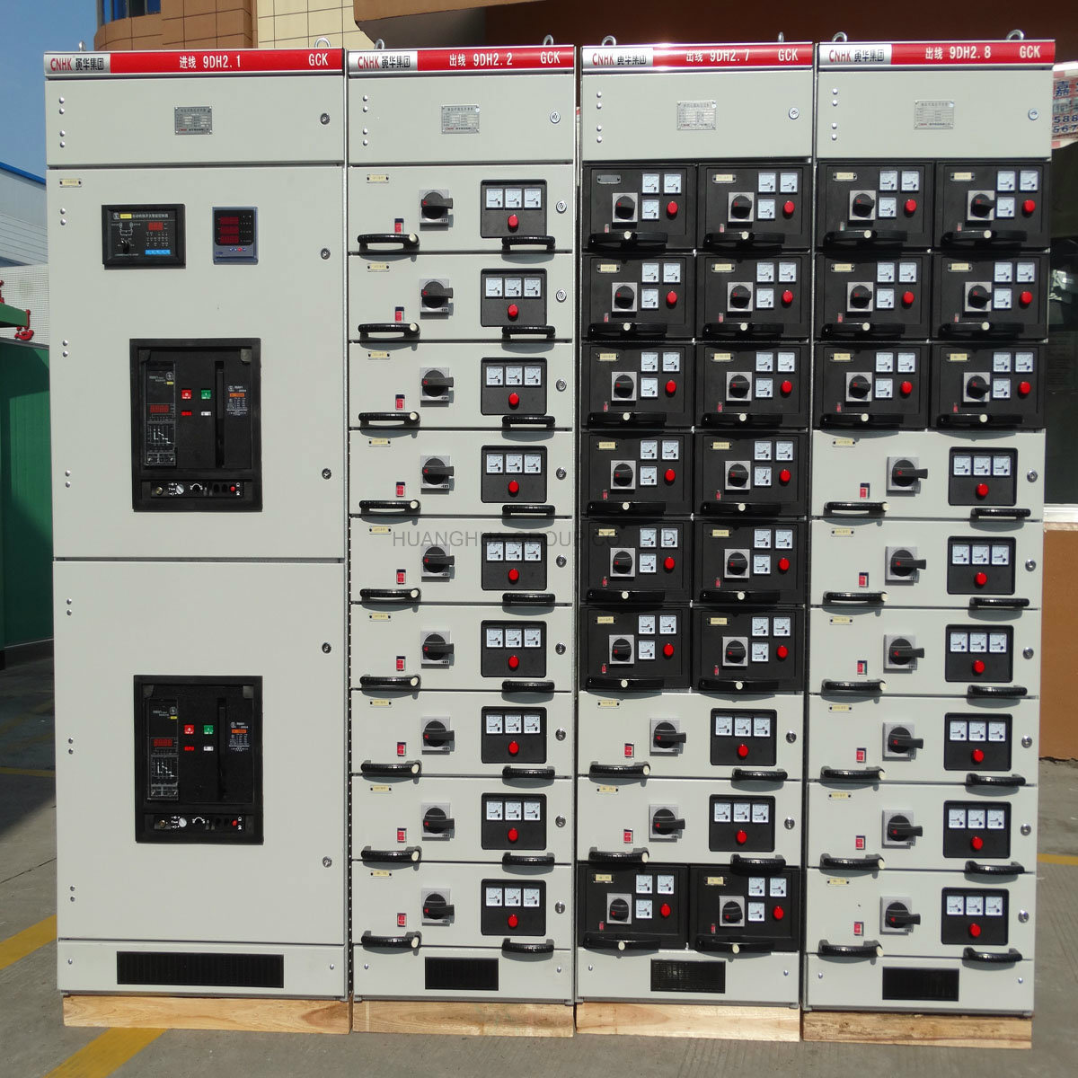 Gck LV Draw out Power Distribution Switchgear