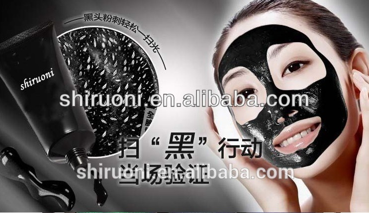High Quality Herb Active Carbon Charcoal Peel off Blackhead Remover Face Mask