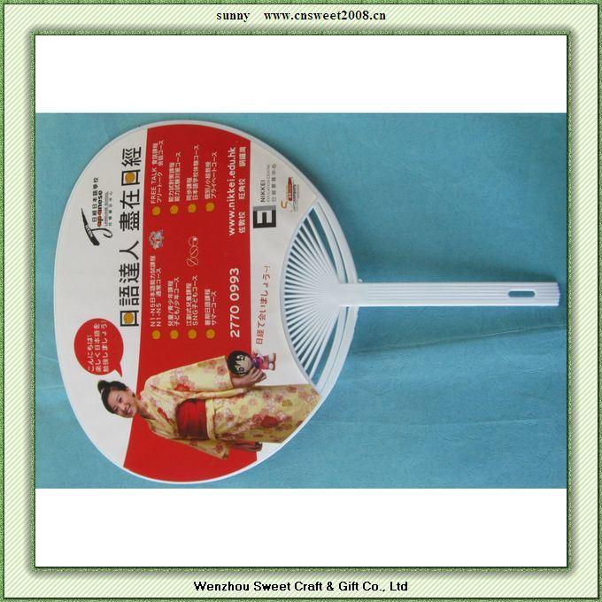 Round Shape Gift Fan Plastic Fan (S5P01)