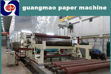 3200mm Brown Paper Machine, 100ton Per Day, Corrugated Paper, Waste Recycle Paper Machine