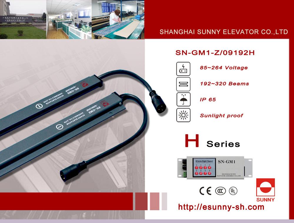 Elevator Door Sensor (SN-GM1-Z/09 192H)