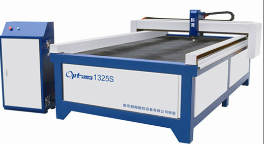 Stainless Steel Plasma Cutter : China cnc plasma cutting machine for metal stainless steel