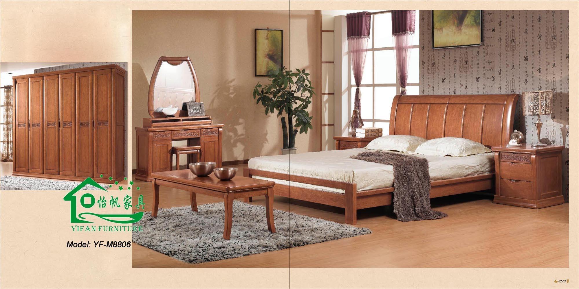 Bed gigante para el dormitorio furniture y hotel furniture for Fabricante de muebles de madera