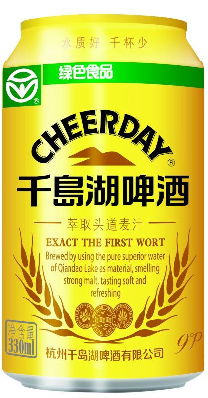 9 Plato Abv3.3% Cheerday Brand Canned Beer