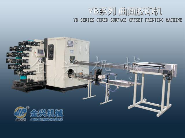 YB Offset Printing Machine