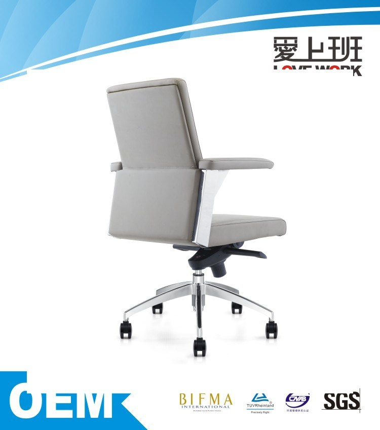 Modern Office Furniture Design Executive Recliner Chairs Rocking Chair
