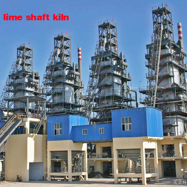 2016 Yuhong 50-200tpd Lime Vertical Shaft Kiln for Lime Production Plant High Thermal Efficiency