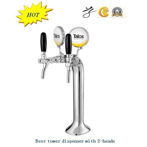 Beer Tower Dispenser with 2- Heads