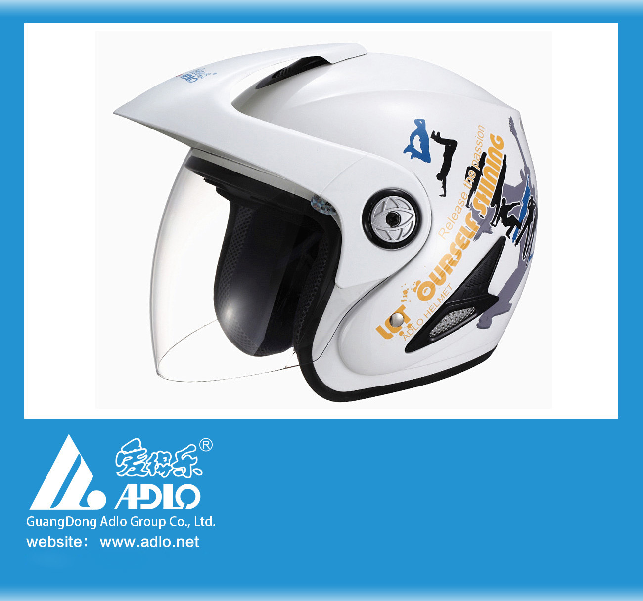 Motorcycle Safety Helmet (305B)