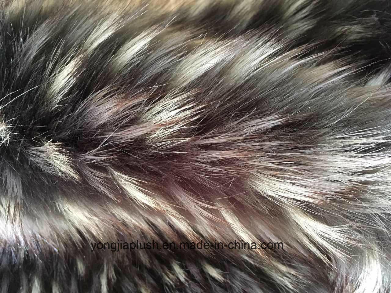 Multicolor Short Raccoon Faux Fur