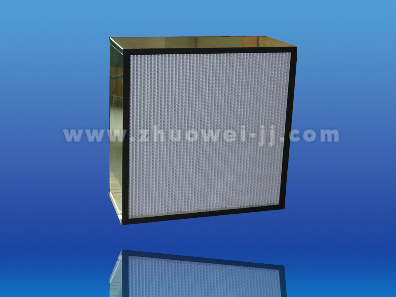 Extruded Aluminium 0.3um HS Deep Pleat HEPA Filter