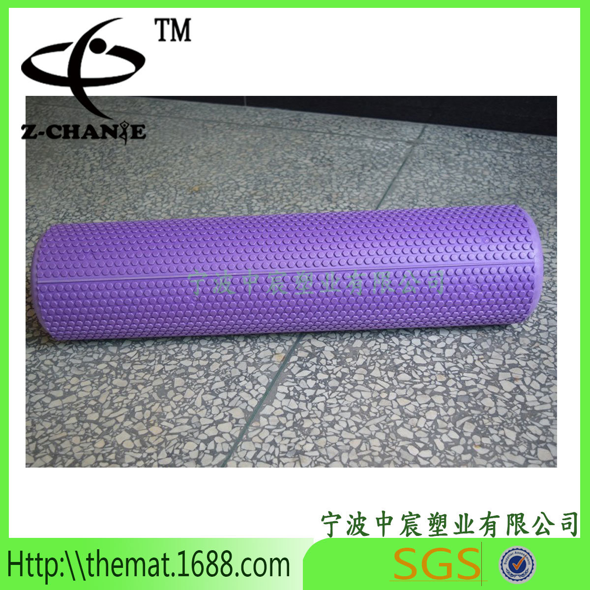 EVA Yoga Pilates Massage Exercise Gym Fitness Foam Roller