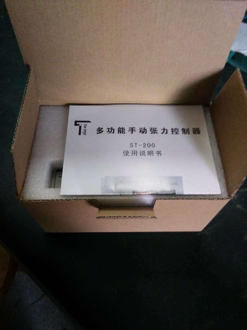 True Engin Input AV220V 4A Manual Tension Controller for Powder Brake