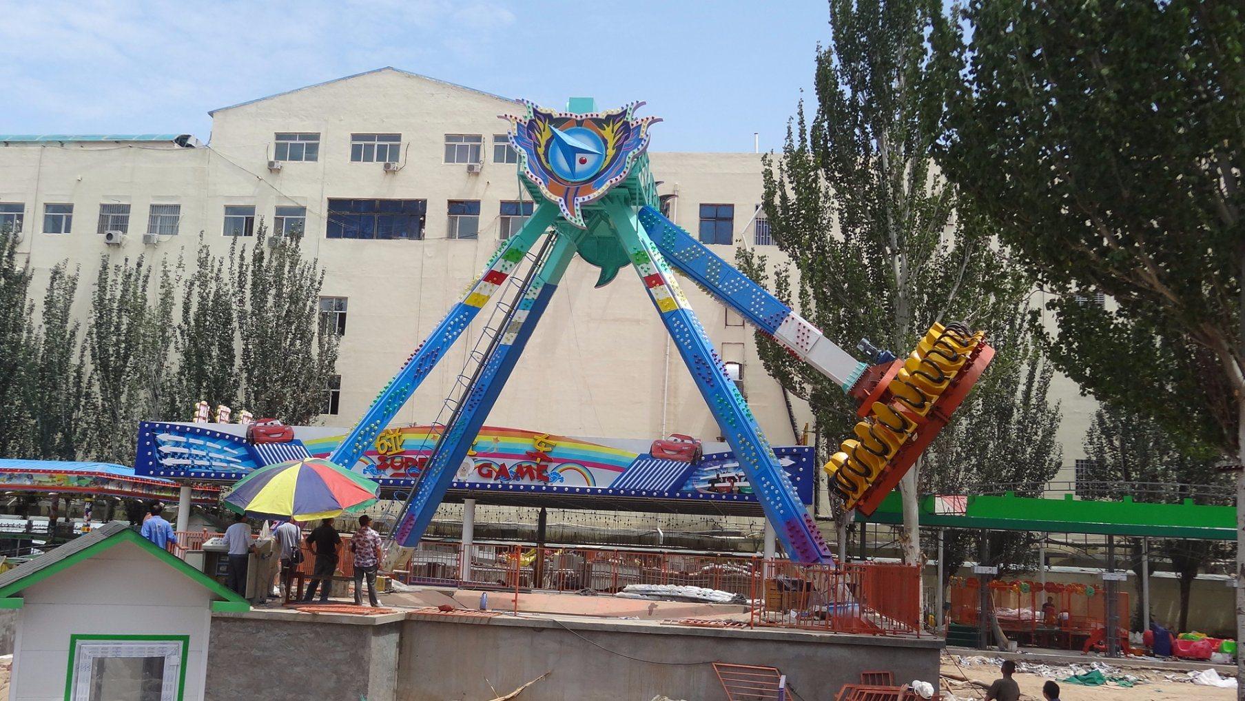 Amusement Track Crazy Big Pendulum Rides! Outdoor Playground Big Pendulum