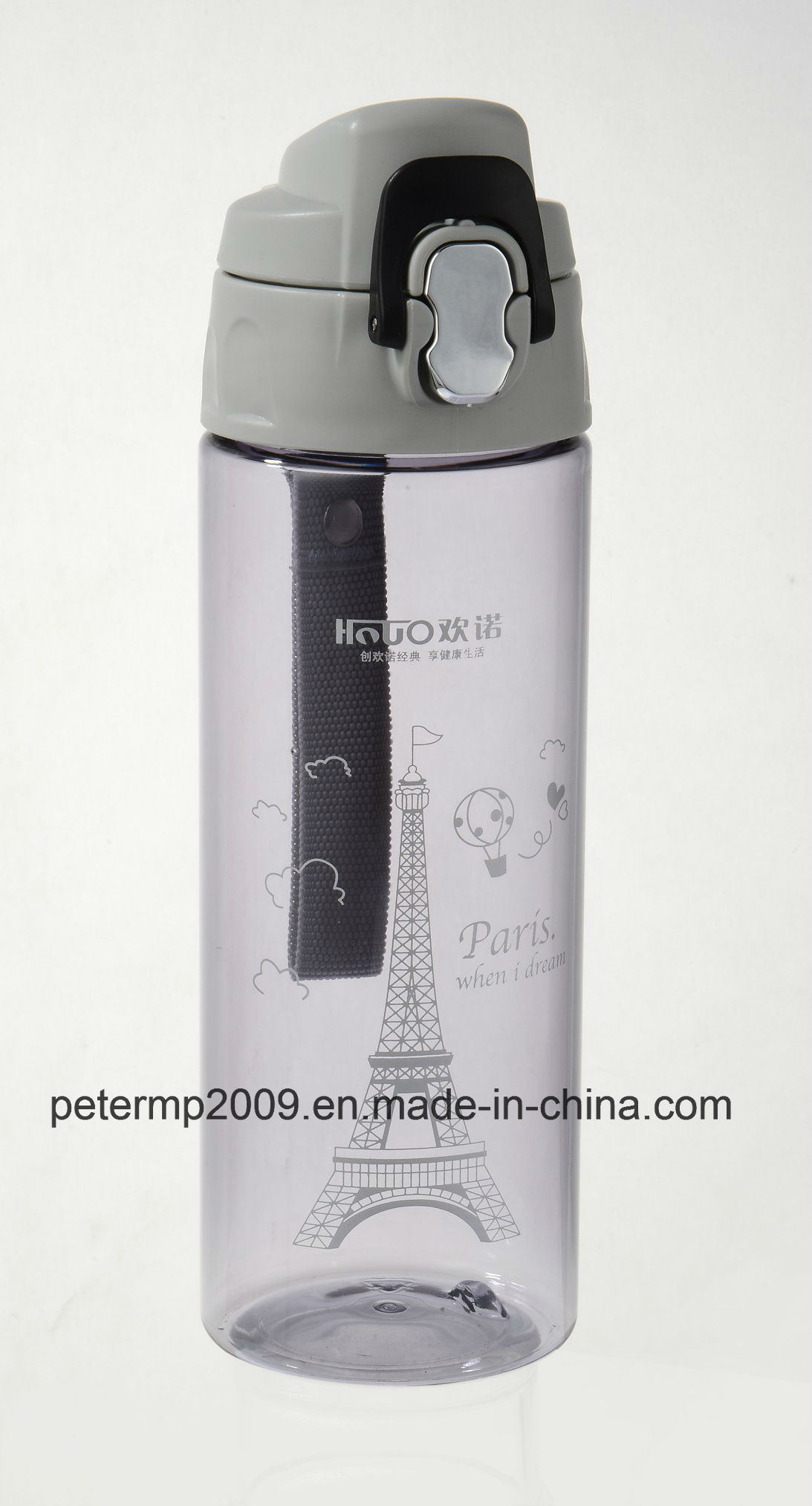 600ml Simple and Stylish Plastic Travel Water Bottle