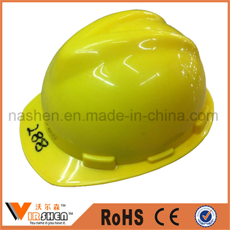 Ce Electrical Safety Helmet Electric Workers Professional Use