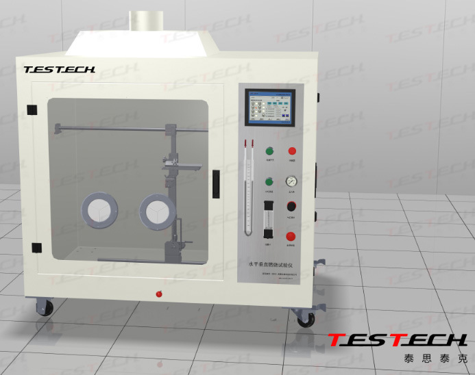 Horizontal/ Vertical Flame Chamber, Avh Chamber - Intelligent, UL 94 (FTech-UL94-A)