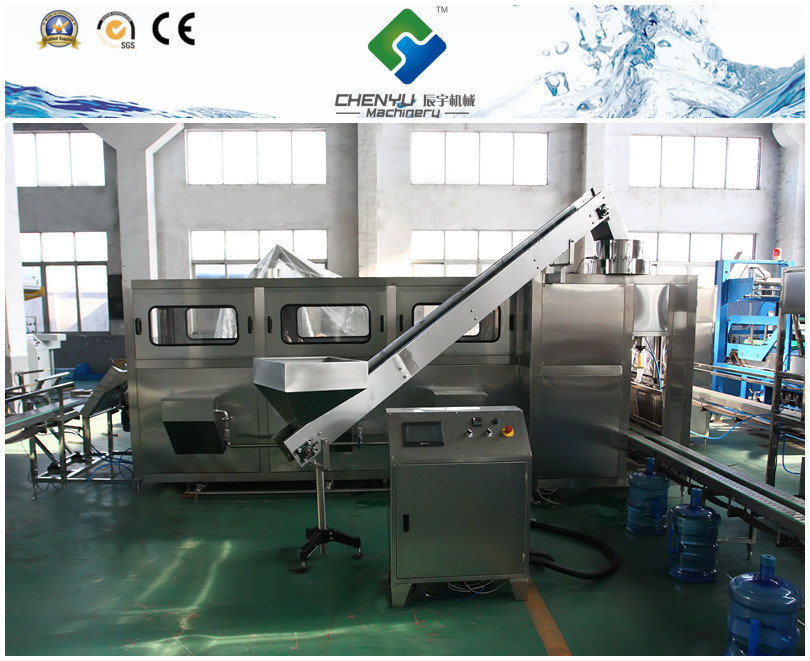 Barreled Drinking Water Production Line