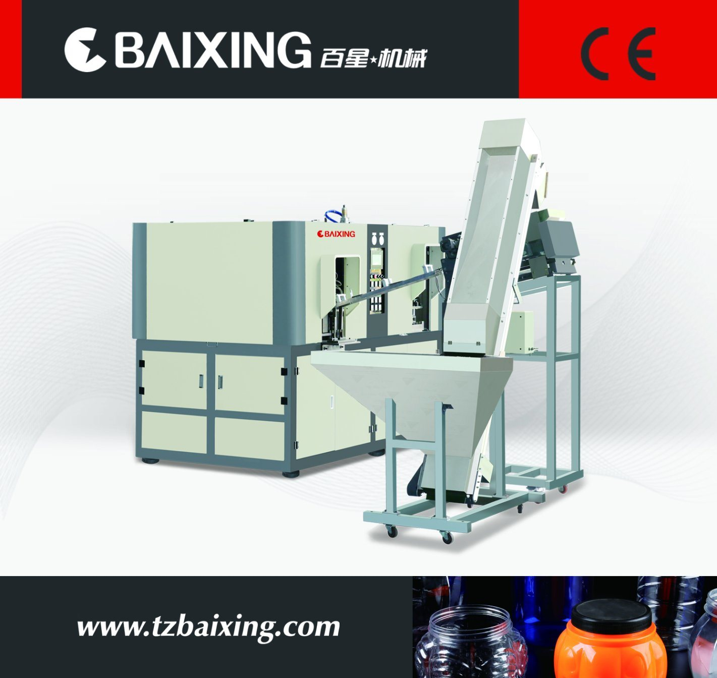 Full Automatic Pet Bottle Blow Molding Machine (BX-5000-A)