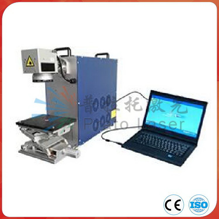Automatic Laser Marking Machine for Car Brakes