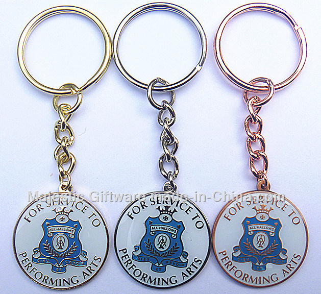 Customized Zinc Die Cast Keychain (Hz 1001 K040)