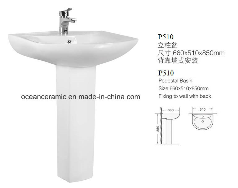 P41h Wall Hung Ceramic Washbasin with Half Pedestal
