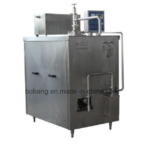 200L Continuous Hard Ice Cream Freezers