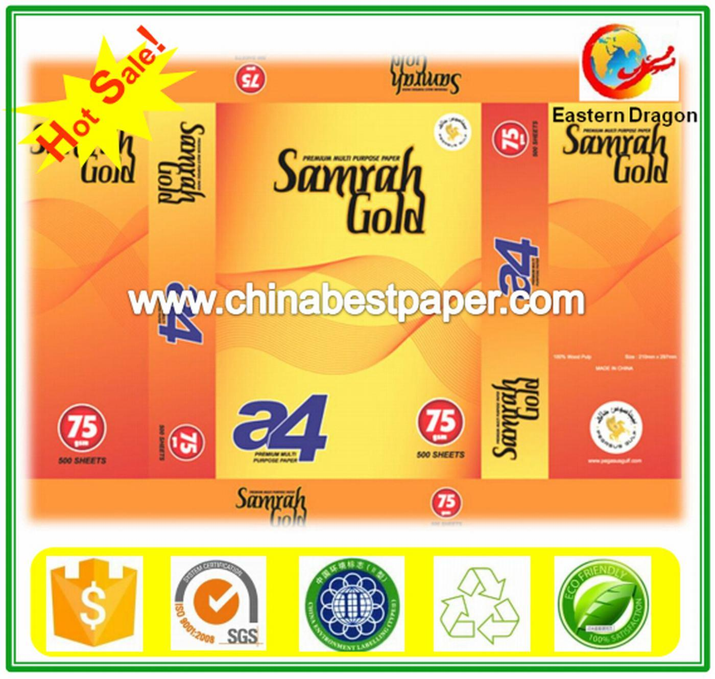 ISO 92% 75g Photocopy Paper/Office paper/A4 paper