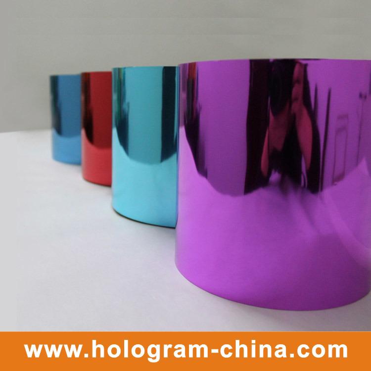 Tamper Evident Colorful Aluminum Embossing Foil