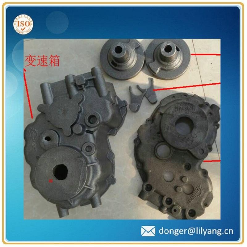 Casting Auto Parts, Axle Casting Parts, Cast Iron Parts