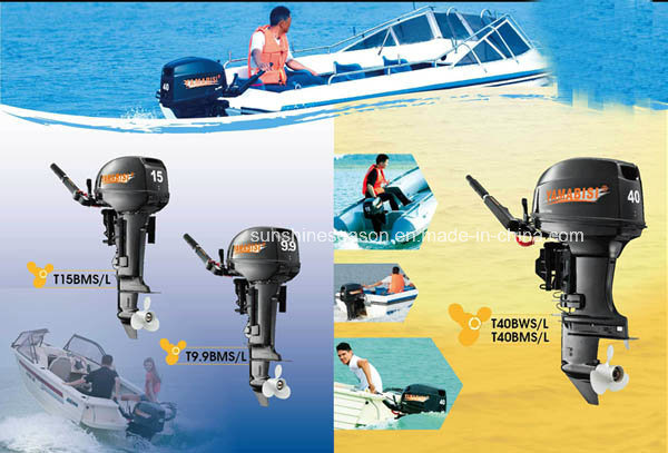 High Quality Gasoline Outboard Engines (T8BMS/L-T40BMS/BW(S/L))