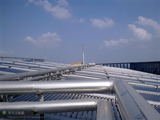 MID-High Temperature Solar Collector