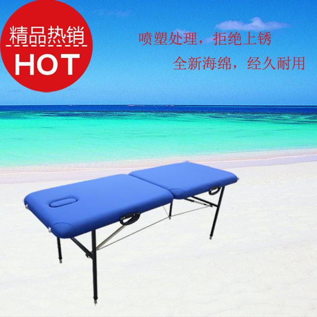 Iron Portable Massage Table Mt-001