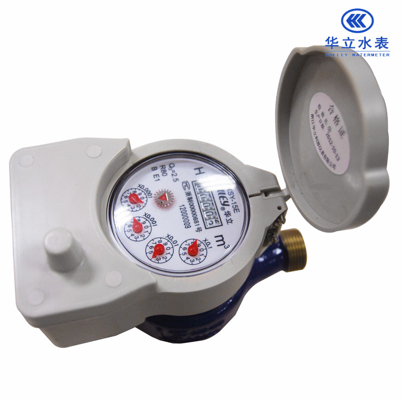 Wireless Remote Reading AMR Water Meter (LXSY-15E-25E)